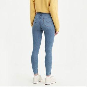 Levi's 720 High Rise Super Skinny blue jeans.